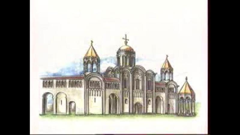 Искусство древней Руси X - XVII вв
