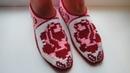 Домашние тапочки на подошве крючком Тунисское вязание Часть 3 Tunisian crochet slippers