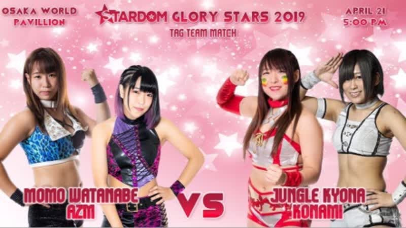 Stardom Glory Stars 2019: Evening Show (2019.04.21) - День 3