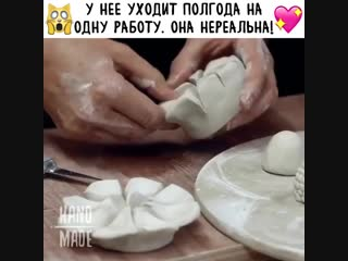 _handmade_page_44636350_2010528455903987_2938489173078096637_n