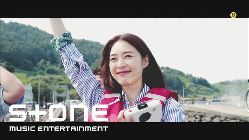 [섬총사 시즌2 OST] 유승우 (YU SEUNG WOO) - 이 기분 (The Feeling) MV