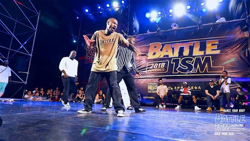 BATTLE ISM Taiwan 2018 - West Gang VS Team Korea / Popping Team Battle SemiFinal