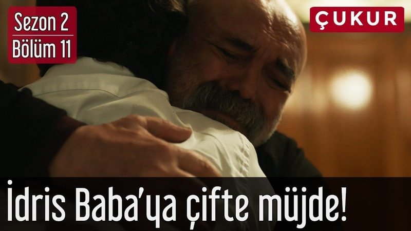 Çukur 2.Sezon 11.Bölüm - İdris Baba'ya Çifte Müjde!