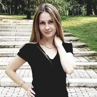 Анюта Яйлоян