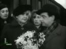 История Ленфильма 1955 год Гвоздь программы