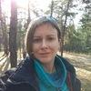 Katerina Aleshkova