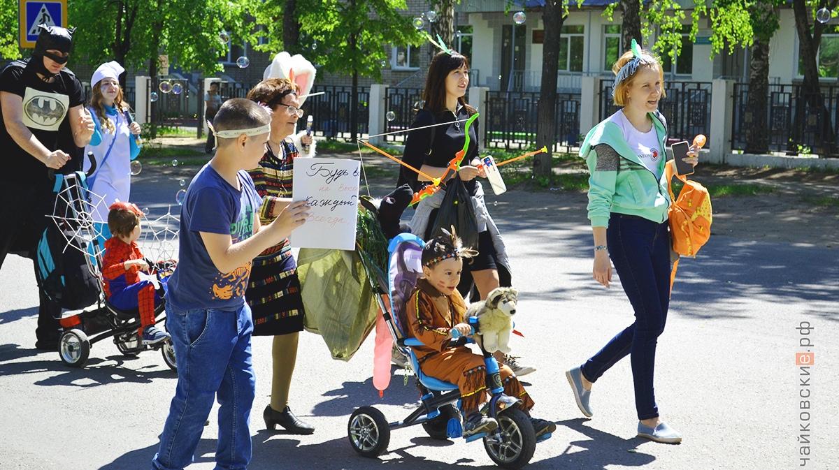 парад колясок и велосипедов, чайковский район, 2019 год