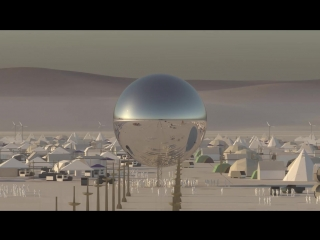 The burning man orb - overview