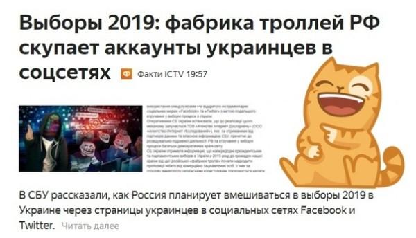 https://pp.userapi.com/c849132/v849132728/e3fb1/-xh3H6K0biU.jpg