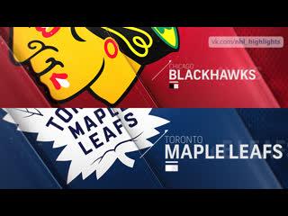 Chicago blackhawks vs toronto maple leafs mar 14, 2019 highlights hd