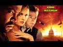 Кино Три икса 2 Новый уровень 2005 MaximuM