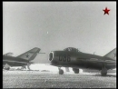 Сделано в СССР. Фильм 35. Истребитель МиГ-15.