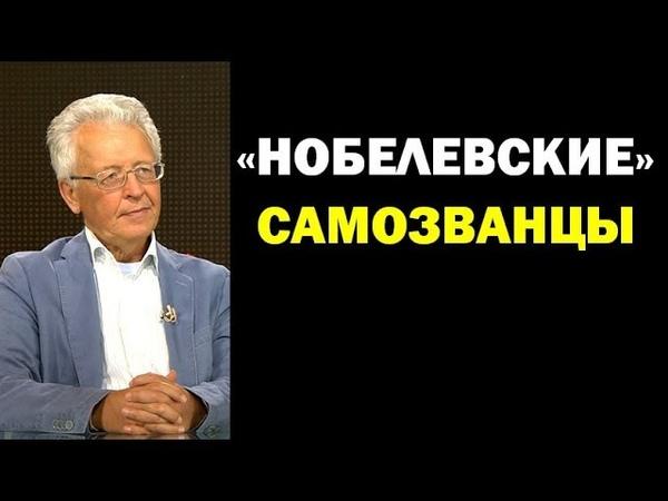 Валентин Катасонов 14.08.2018