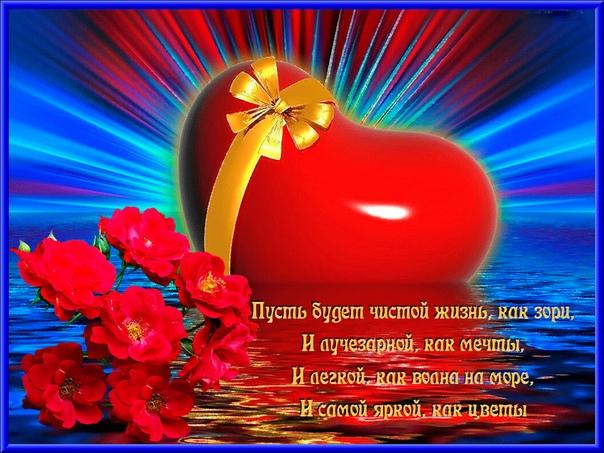 Сегодня День Счастья
