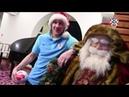 HNS-ova čestitka za Božić i novu 2017. godinu
