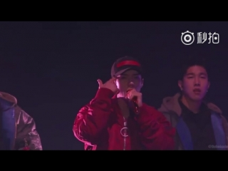 180822 Sehun - A Go @ EXO PLANET #4 - The ElyXiOn in Seoul DVD