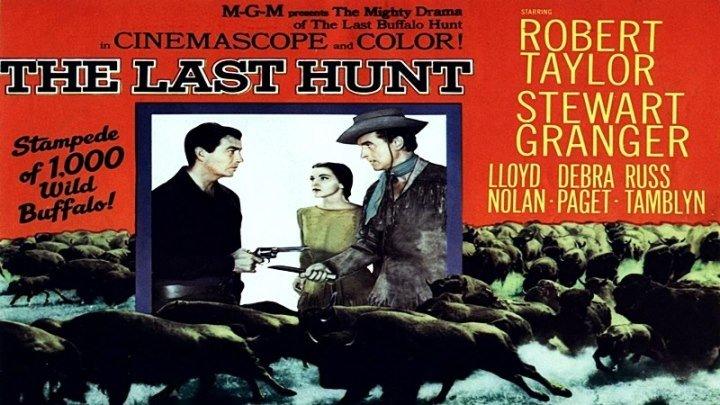 Последняя охота (1956) - Вестерн