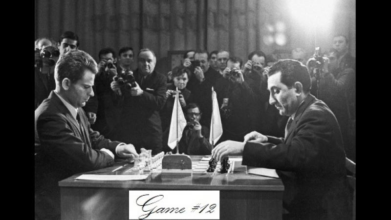 Petrosian Tigran - Spassky Boris V, Moscow 1969, Game 12