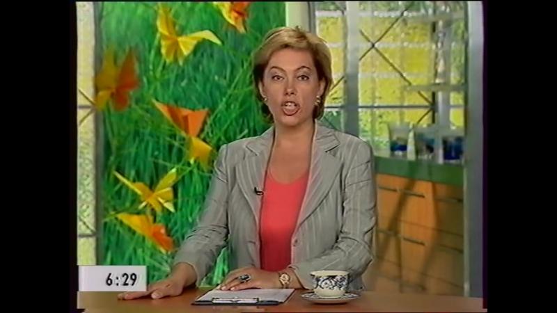 Доброе утро (Первый канал,15.07.2005)
