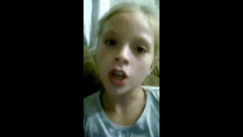 Арина Иванова Live