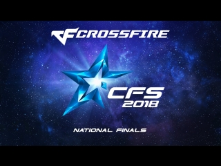 Crossfire stars 2018 national finals #2