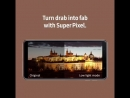 МОБИЛОЧКА 📱 Samsung Galaxy A7