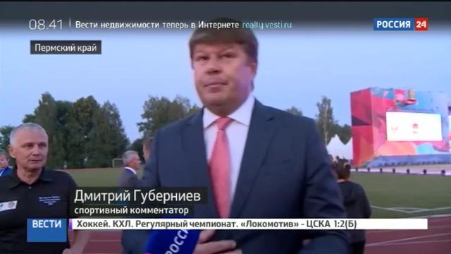 Новости на Россия 24 • Чемпионат мира по летнему биатлону стартует в Чайковском