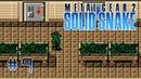Где женский туалет! 🕹️ Metal Gear 2 Solid Snake 9