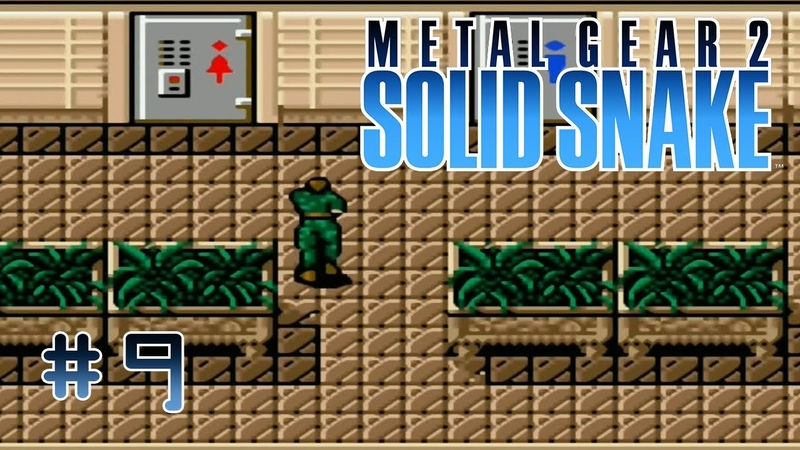 Где женский туалет?! 🕹️ Metal Gear 2: Solid Snake 9