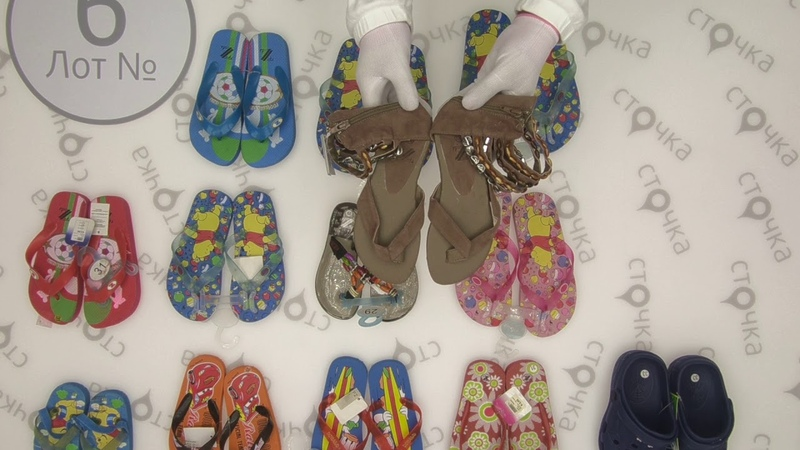 Children Shoes New Summer Mix*6,сток одежда оптом