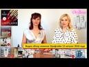 Видео обзор новинок Орифлэйм 13 каталог 2018 года