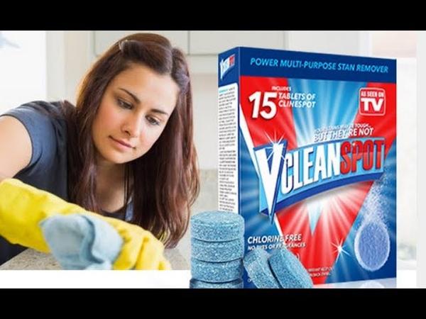 Универсальное Чистящее средство - Vclean Spot!