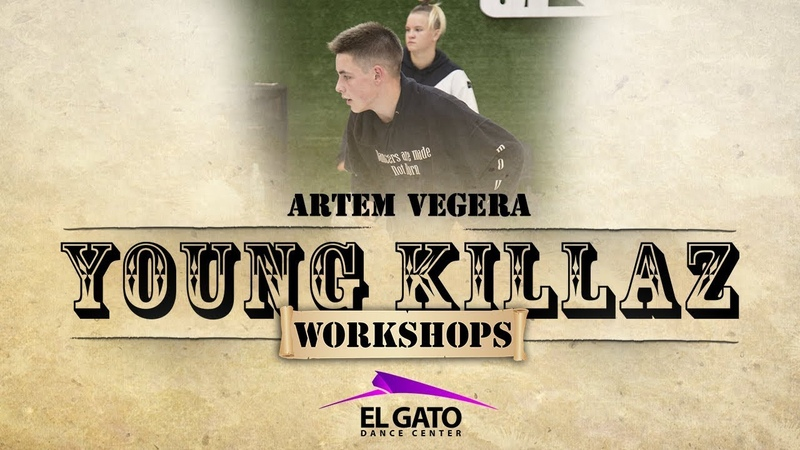Yo Gotti - Juice | Artem Vegera | Young Killaz Workshops