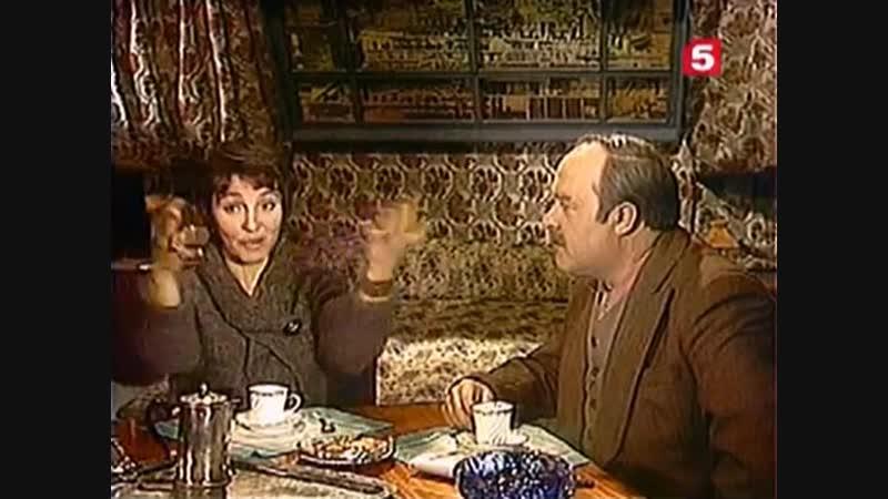 «Мегрэ и человек на скамейке» (1981)