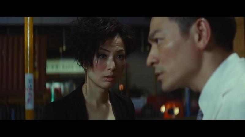 Слепой детектив(Гонконг.Боевик.2013)