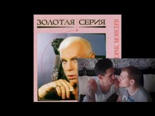 Стасян и VJLINK Лайкосики пацаны