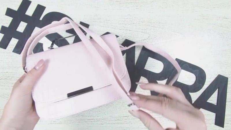 Обзор розовая сумка, эко кожа