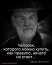Воркаут Кременчуг фото #2