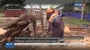 Новости на Россия 24 • Ликвидировать последствия тайфуна Приморью помогут соседние регионы