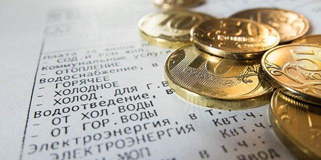 Средний чек за коммуналку обогнал инфляцию в пять раз