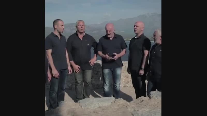 Корсиканцы поют грузинскую песню Тбилисо
