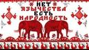 Александр Пыжиков. О тайнах Древней Руси. И новая и старая хронология скрывают реальность