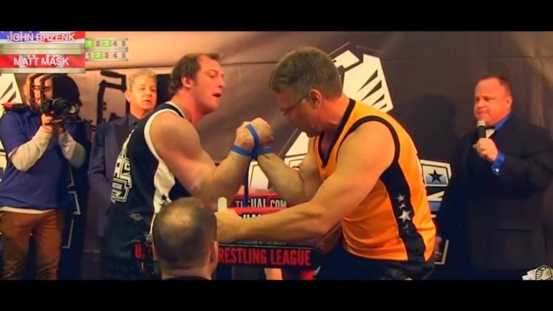 Matt Mask - очень сильный армрестлер, борется преимущественно верхом.