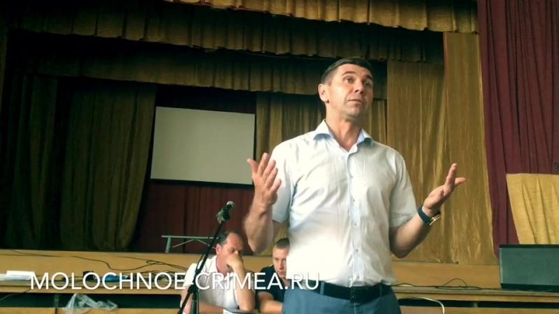 Юрий Ветоха посетил село Молочное, сельчане поддержали его программу
