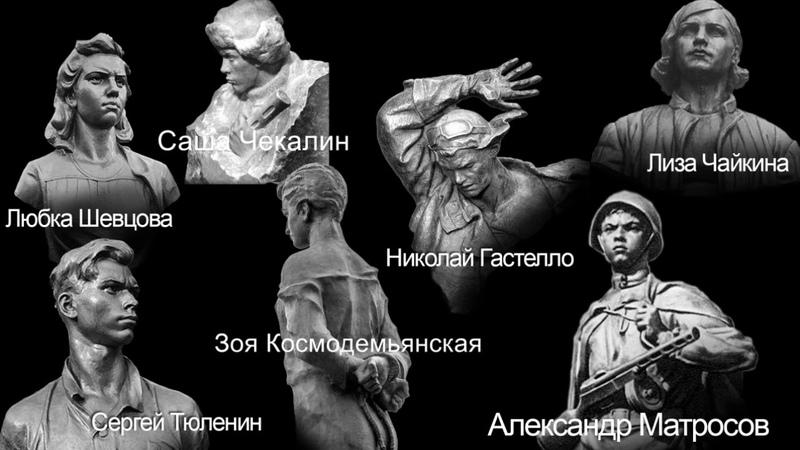Открытое обращение к Путину и ФСБ по поводу сожжения Музея Героев