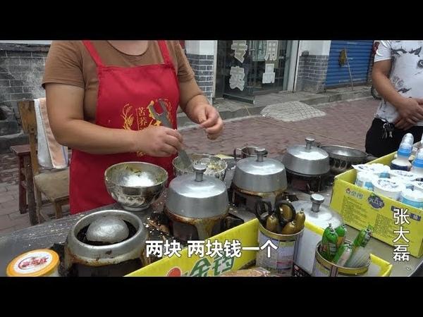 只卖两块钱一个的,河南知名路边摊风味小吃,你吃过没有?