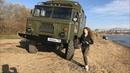АВТОДОМ на Базе ГАЗ-66. Идеален для путешествий!
