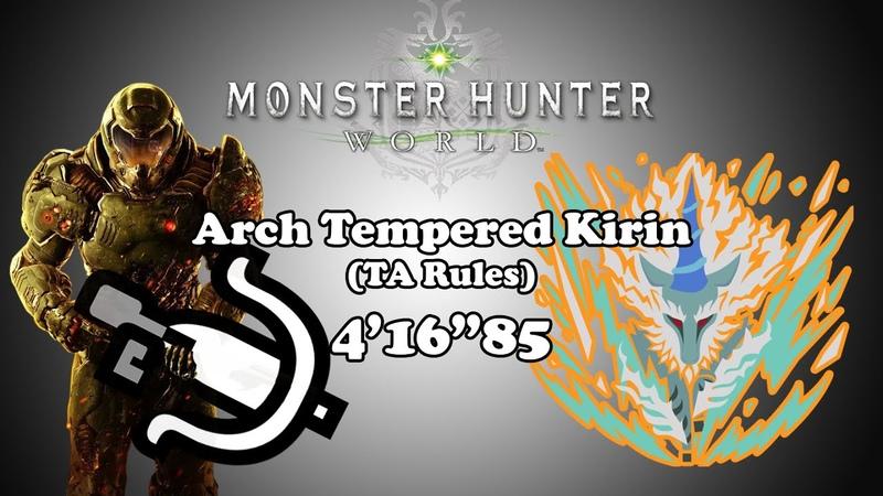 [MHW PC w mods] Arch Tempered Kirin - LBG TA Rules - 41685