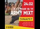Февральская жара на Army Mixt от cutshot