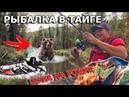 ШОК! ОДИНОЧНЫЙ ВОДНЫЙ ПОХОД НА РЫБАЛКУ среди медведей и волков, ЩУКА НА РОЖНЕ, проверка поплавков
